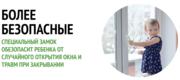 Окна Rehau 5-камерные