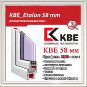 Пластиковые окна из профиля KBE